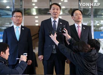 Inter-Korean Working-Level Meeting Begins Thursday