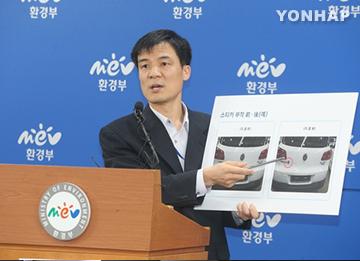 Environment Ministry Recalls 125,000 Volkswagen Diesel Vehicles