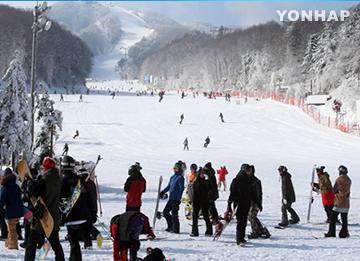 平昌のスキー場がオープン