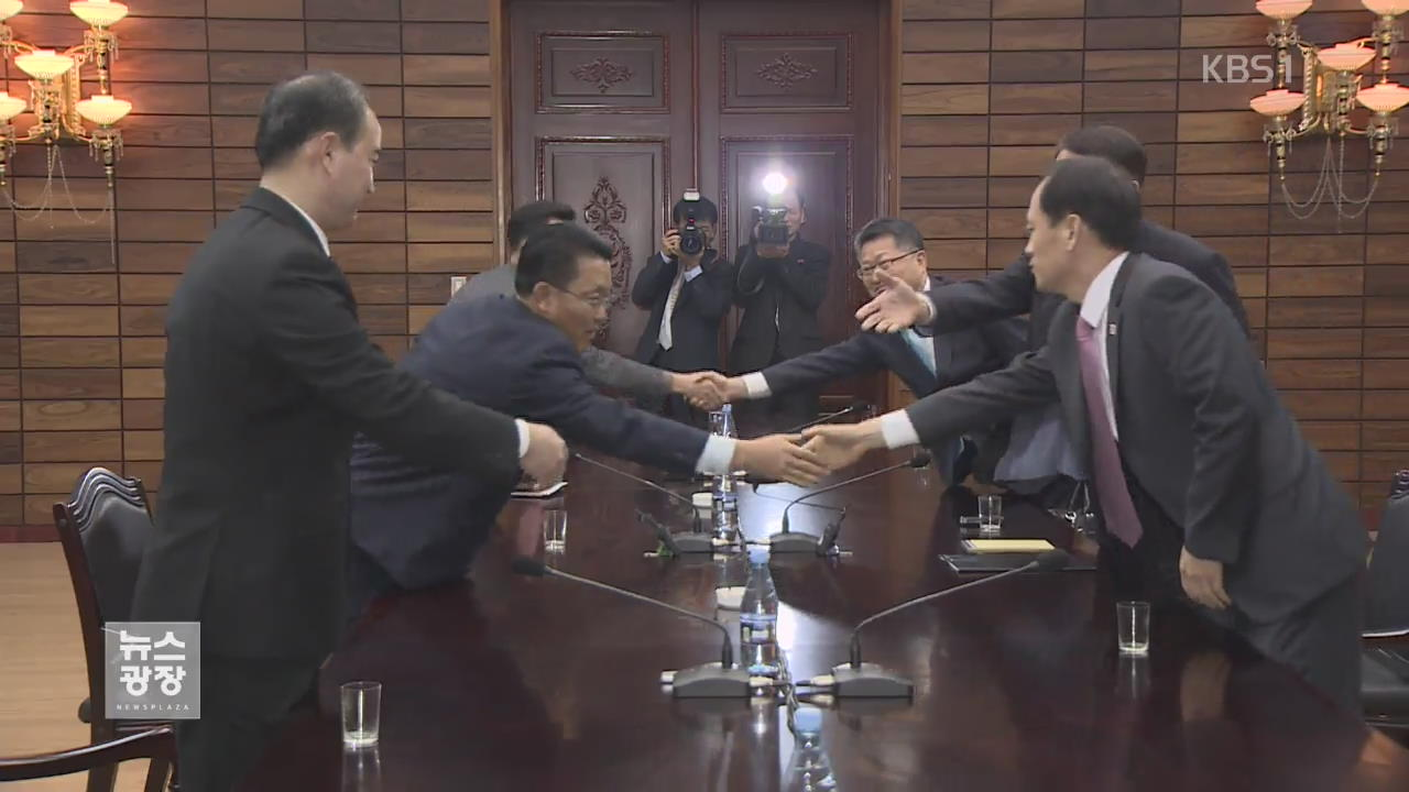 Koreas to Hold Vice-ministerial Talks Next Month in N. Korea