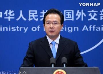 Trung Quốc hoan nghênh việc Hàn Quốc và Bắc Triều Tiên nhất trí gặp gỡ cấp thứ trưởng