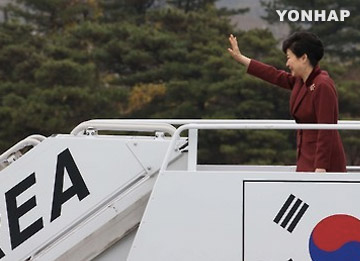 Park Arrives in France to Attend the UN Climate Change Conference