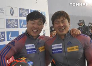 S. Korea Wins First Bronze at Bobsleigh World Cup