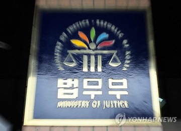 No. of Foreign Prisoners in S. Korea Increases
