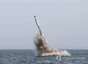 JCS: N. Korea Test-Fires Submarine Missile