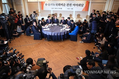 Rival Parties Agree to Ratify S. Korea-China FTA