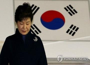 Präsidentin Park zur Teilnahme an UN-Klimakonferenz in Paris eingetroffen