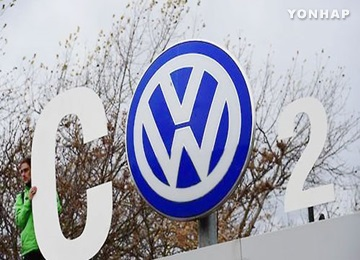 Fair Trade Commission Launches Investigation Against Volkswagen