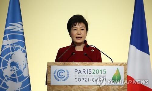 朴大統領 COP21で演説
