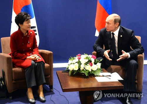 Park, Putin Share Views to Achieve Peace on Korean Peninsula