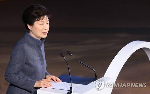 朴槿恵大統領 ユネスコ本部で演説