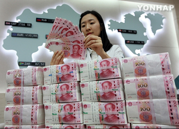 IMF Decides to Add Yuan to Reserve-Currency Basket