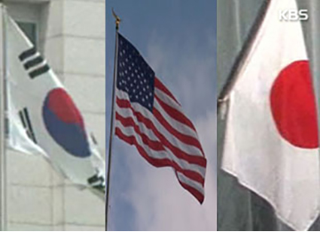 Nuke Envoys of S. Korea, US, Japan to Meet in Washington Thursday
