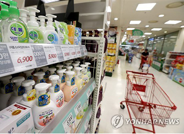 Consumer Sentiment Deteriorates due to US Rate Hike