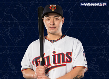 Slugger Park Byung-ho Signs with Minnesota Twins