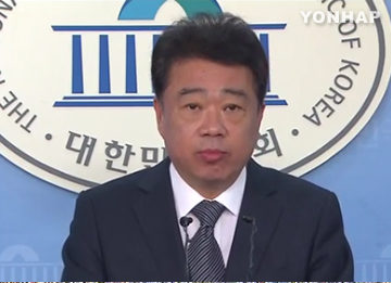 Opposition Party Criticizes Cabinet Reshuffle