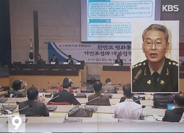 Seoul Official Raises Possibility N. Korea Developed Boosted Nuclear Fission Bomb