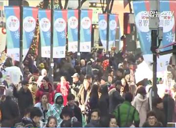 ソウルの若者でニート生活者 女性が男性の1.5倍にも