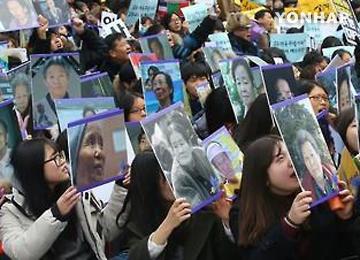 慰安婦合意への抗議集会 アメリカで6日開催へ