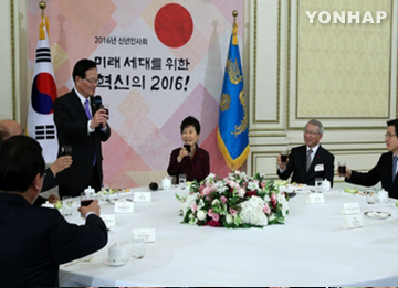 Moon to Meet with Top National Leaders to Brief on Inter-Korean Summit