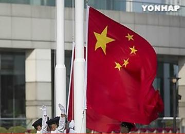 МИД КНР приветствует заявление СК о прекращении ракетно-ядерных испытаний