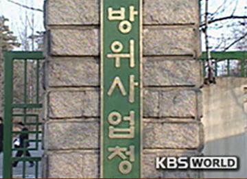 韩战术地对地制导武器截至2025年量产