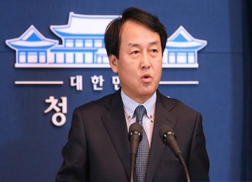 Presidential Office Welcomes Kim Young-ran Act