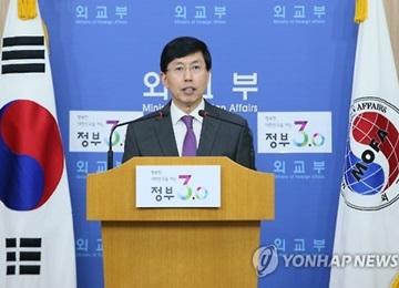 Seoul Calls Sakurada Ignorant, Shameless for Prostitute Remarks