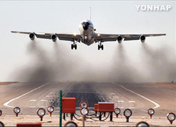 US Flies Sniffer Plane over East Sea