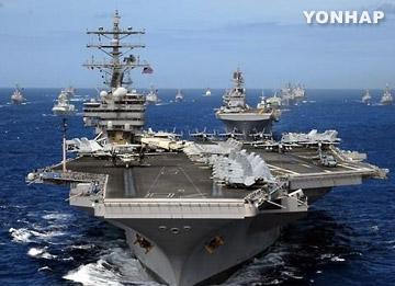 EEUU envía un portaaviones y un submarino nuclear hacia Corea