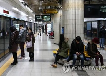 Seoul Metro Unions to Strike Tuesday