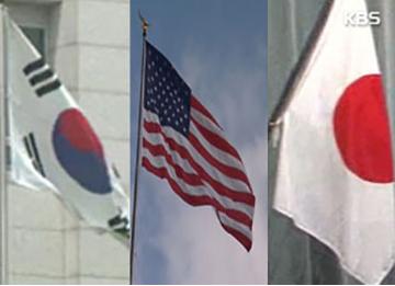 Park Geun Hye, Obama y Abe confirman cooperación en restricciones a Corea del Norte