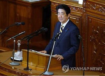 Abe Cautions Officials Against Controversial Remarks on Wartime Sex Slavery
