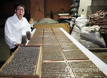 Oldest Metal Type Printed Book Jikji to be Made into 3D Version