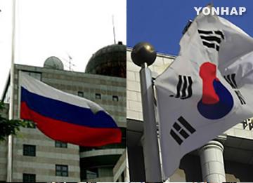 РК и Россия договорились сотрудничать в развитии Дальнего Востока