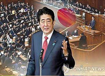 「韓国と基本的価値を共有」今年も使わず 安倍首相