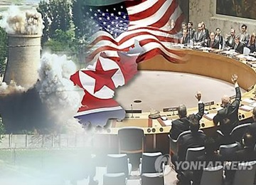 Kyodo: US Seeks Robust Sanctions on N. Korea Including Oil Ban