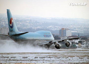 Jeju Airport Operates in Full Swing After Heavy Snow