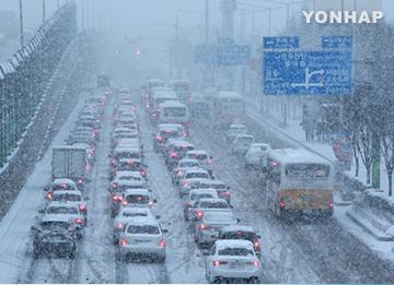 Salju Diprediksi Turun di Wilayah Metropolitan Seoul pada Rabu Sore