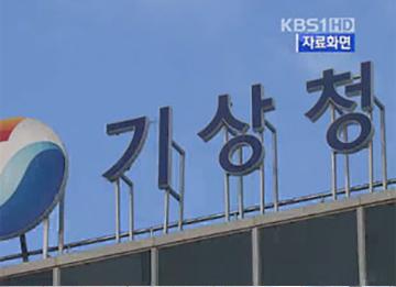 韓国気象庁 猛暑による産業への「影響」も予報へ