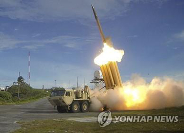Defense Ministry: Working-Level THAAD Talks Pending Next Week