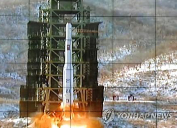 WSJ Drops 'Next Week' from Report on S. Korea-US THAAD Negotiation