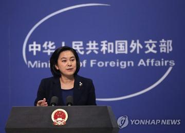 China Criticizes N. Korea's Latest Missile Provocation