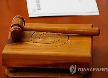 Правительство РК выяснит, каким образом мемуары Ким Ир Сена были изданы на Юге