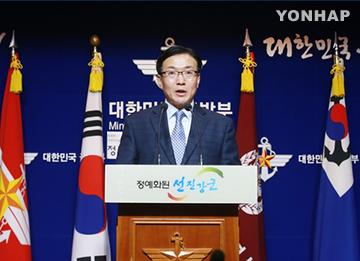 Defensa confirma que Kwangmyongsong 4 está en órbita