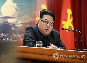 Bắc Triều Tiên tuyên bố đã tự phát triển được công nghệ tên lửa