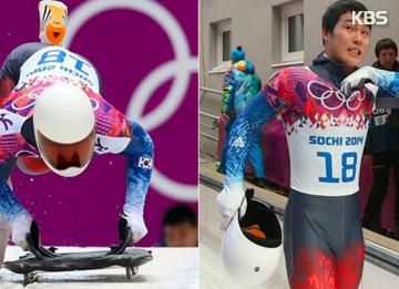 Atlet Skeleton Korea Selatan Meraih Emas Piala Dunia, Pertama Kali di Asia