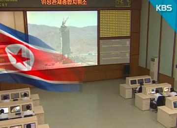 Washington và Bắc Kinh nhất trí đối phó cứng rắn với khiêu khích tên lửa của Bình Nhưỡng