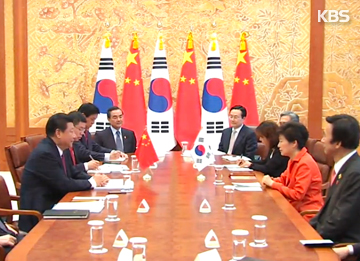 Lãnh đạo Hàn Quốc và Trung Quốc trao đổi qua điện đàm về vấn đề Bắc Triều Tiên