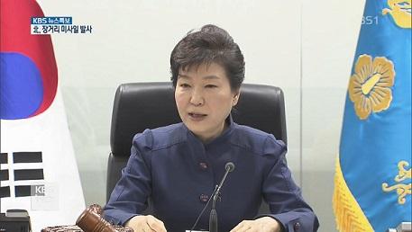 Presiden Park: Peluncuran Misil Jarak Jaruh Korea Utara Tidak Dapat Diampuni